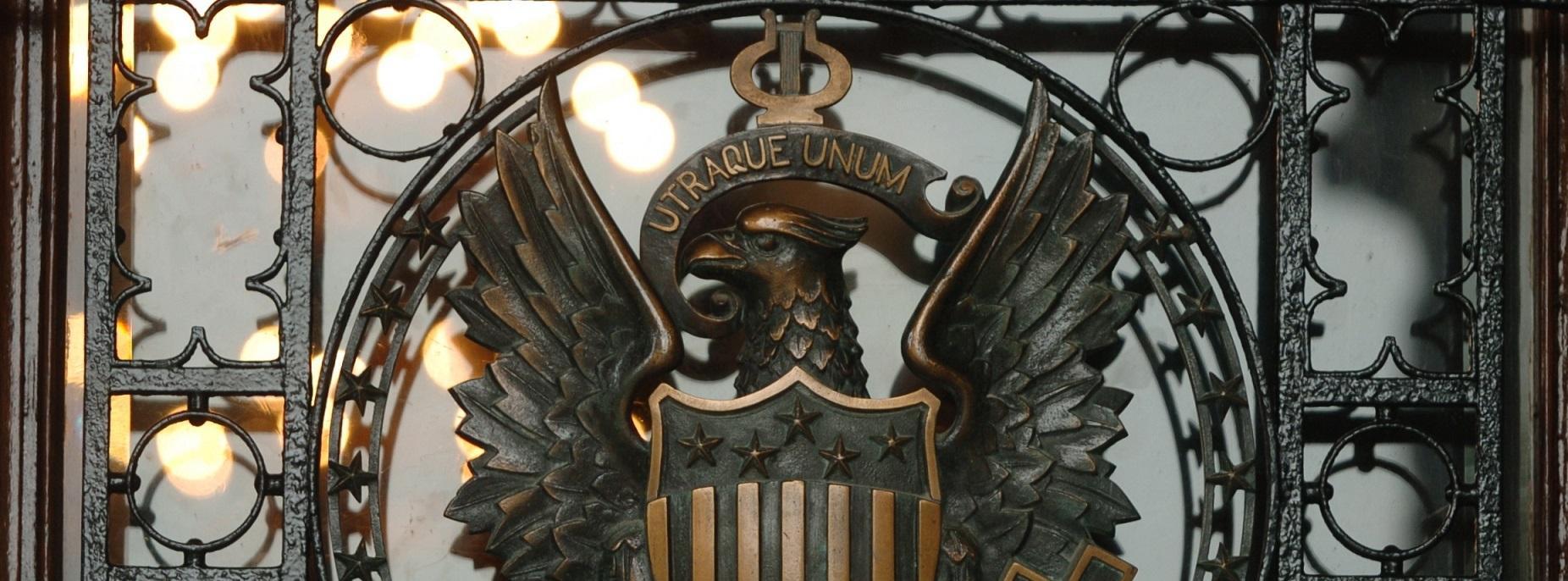 Georgetown Emblem