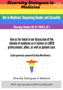 Out in Medicine: Unpacking Gender and Sexuality Flyer October 20,2016