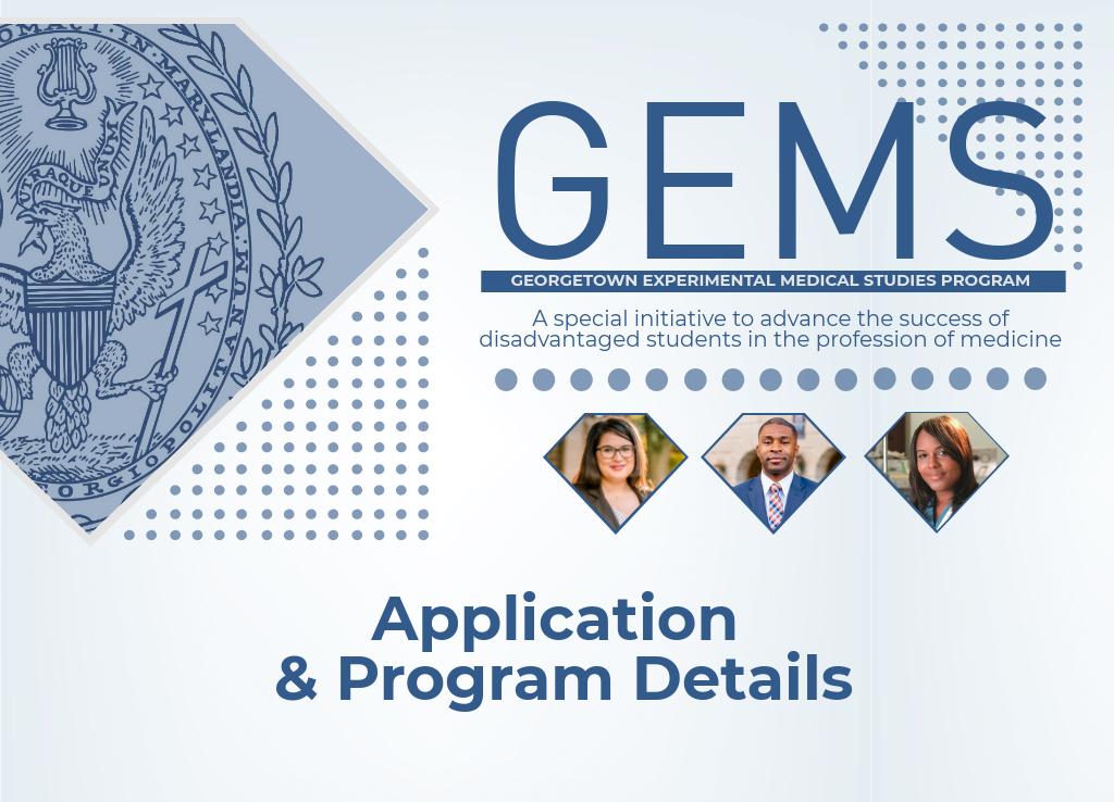 GEMS Program Application Information | School of Medicine